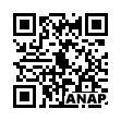 QRコード https://www.anapnet.com/item/261358