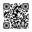 QRコード https://www.anapnet.com/item/258556