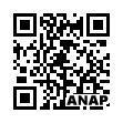 QRコード https://www.anapnet.com/item/263550