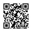 QRコード https://www.anapnet.com/item/249539