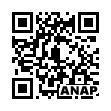 QRコード https://www.anapnet.com/item/254603
