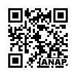 QRコード https://www.anapnet.com/item/246491