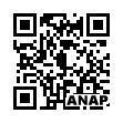 QRコード https://www.anapnet.com/item/261611