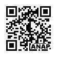QRコード https://www.anapnet.com/item/254723