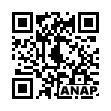 QRコード https://www.anapnet.com/item/261323