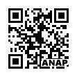 QRコード https://www.anapnet.com/item/261336