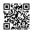 QRコード https://www.anapnet.com/item/264869