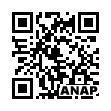 QRコード https://www.anapnet.com/item/252509