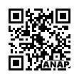 QRコード https://www.anapnet.com/item/255797