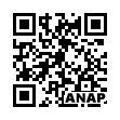 QRコード https://www.anapnet.com/item/243853