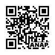 QRコード https://www.anapnet.com/item/260927