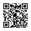 QRコード https://www.anapnet.com/item/260011