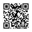 QRコード https://www.anapnet.com/item/261933