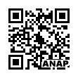 QRコード https://www.anapnet.com/item/261382