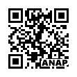 QRコード https://www.anapnet.com/item/257476