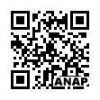 QRコード https://www.anapnet.com/item/261140