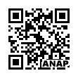 QRコード https://www.anapnet.com/item/255184