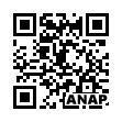 QRコード https://www.anapnet.com/item/258068