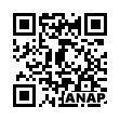 QRコード https://www.anapnet.com/item/250860