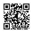 QRコード https://www.anapnet.com/item/252660