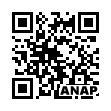 QRコード https://www.anapnet.com/item/256598