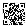 QRコード https://www.anapnet.com/item/256944
