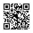 QRコード https://www.anapnet.com/item/263250