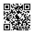 QRコード https://www.anapnet.com/item/254395