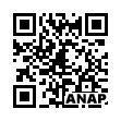 QRコード https://www.anapnet.com/item/260768