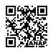 QRコード https://www.anapnet.com/item/257956