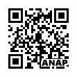 QRコード https://www.anapnet.com/item/266048