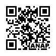 QRコード https://www.anapnet.com/item/256995