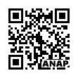 QRコード https://www.anapnet.com/item/243288