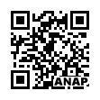 QRコード https://www.anapnet.com/item/255860