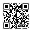 QRコード https://www.anapnet.com/item/256626