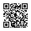 QRコード https://www.anapnet.com/item/261509