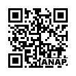 QRコード https://www.anapnet.com/item/257706