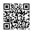 QRコード https://www.anapnet.com/item/254342