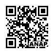 QRコード https://www.anapnet.com/item/263056