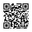 QRコード https://www.anapnet.com/item/241113