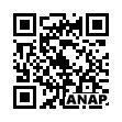 QRコード https://www.anapnet.com/item/264381