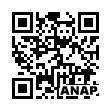 QRコード https://www.anapnet.com/item/261011