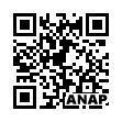 QRコード https://www.anapnet.com/item/253472