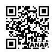 QRコード https://www.anapnet.com/item/249697