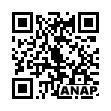 QRコード https://www.anapnet.com/item/252345
