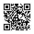 QRコード https://www.anapnet.com/item/252757