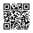 QRコード https://www.anapnet.com/item/263280