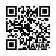 QRコード https://www.anapnet.com/item/231753