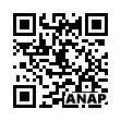 QRコード https://www.anapnet.com/item/248169