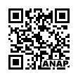 QRコード https://www.anapnet.com/item/260095